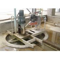 Quality 5.5 kW Slurry Beater For AAC Waste Slurry  Recover Machine 2400 mm × 1257 mm × 2684 mm wholesale