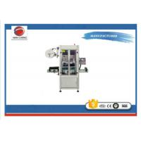 Quality High Speed Heat Shrink Wrap Packaging Machine Full Automatic 230V 1.8KW Adjustable Speed wholesale
