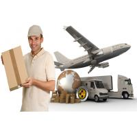 Quality Aramex Courier Door To Door Freight Services From USA to China For Kids Product wholesale