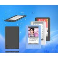 Quality 7inch E-BOOK,high definition MP5 player wholesale