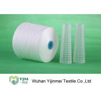 Quality Raw White 20s/4 100 Polyester Spun Yarn , Polyester Ring Spun Yarn Knotless wholesale