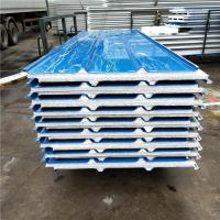 Cheap 30mm blue steel polystyrene foam sandwich roof panel with protective film for sale