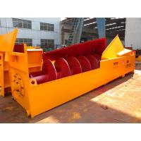 Quality Gravel Aggregate Mobile Stone Washing Machine Mine Quarry Sand Screw Washer wholesale
