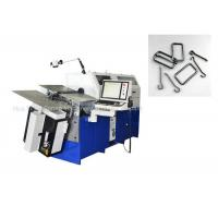 Buy cheap Low Carbon Wire 3.0 - 8.0mm Computerized Forming Wire Bender Machine from wholesalers