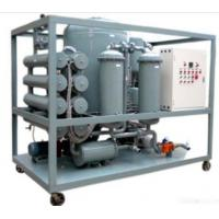 Quality Zye Double Stage Low Temperature Vacuum Oil Purifier wholesale