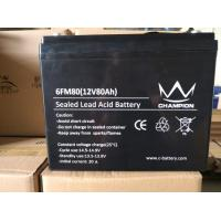 Quality VRLA Type Gel Lead Acid Battery 75ah/80ah 12v Sealed Lead Acid Batteries wholesale