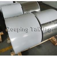 Quality white lacquer aluminium foil for airline trays wholesale