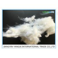 Quality 1.4 Denier Recycled Polyester Staple Fiber With 32 / 38 / 51 / 64mm Cut Length wholesale