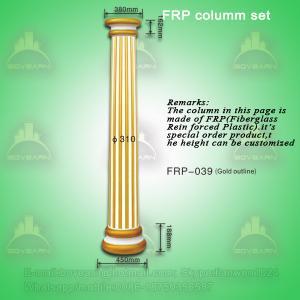 Quality Polyurethane roman pillars/ PU wedding cake pillars wholesale