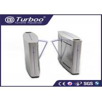 Quality Double Anti - Clipping Access Control Turnstile Gate Retractable Flap Barrier wholesale