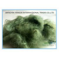 Quality Cedar Spinning Color Polyester Fiber With Recycled PET Flake Material wholesale