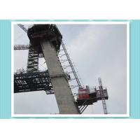 Quality Safety Rack And Pinion Elevator , PM Construction Material Hoist CE Standard wholesale