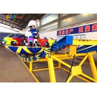Professional Kids Flying UFO Rides Mini Ufo Carnival Ride 10-12 M Track Length