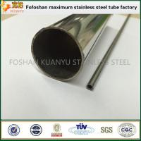 Cheap Used Stainless Steel Capillary Tube In Refrigerator Parts for sale