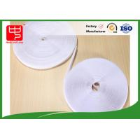 Quality Fabric Hook And Loop Tape Self - Adhesive / White Hook Loop Fastener 25m Per Roll wholesale