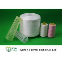 Quality 100 Spun Polyester Sewing Thread 5000 Yards Ne 502 High Tenacity For Export wholesale