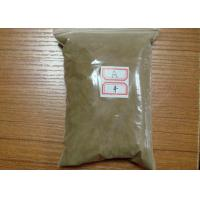 Quality Light Brown Powder Concrete Additives High Reducing Rate Naphthalene Water Reducer wholesale