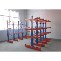 China Double Faced Steel Storage Heavy Duty Cantilever Rack for Industrial on sale