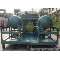 China used engine oil purfication machine on sale