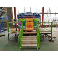 Quality 3kw Power Kids Theme Park Rides Mini Tagada Disco 1.5 M Disk Diameter wholesale