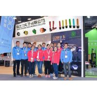 GREEN LIGHTING TECHNOLOGY CO.,LTD
