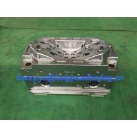 Quality Plastic Injection Mould Metal Forgings For Vehicle Industry , Household Appliances wholesale