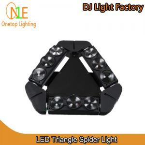 Quality 9 PCS LED Triangle Spider Light DJ Light Factory wholesale