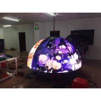 Quality High Definition Curved Led Ball Display Video Tv Board Waterproof And Weatherproof wholesale
