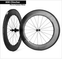 Quality Cool Areo Carbon Fiber Wheelset 700c 808 Clincher Road Bicycle Wheels Support wholesale