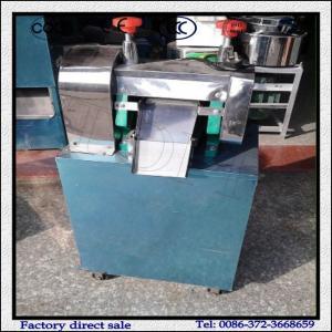 Quality Electric Sugarcane Juice Extractor Machine wholesale