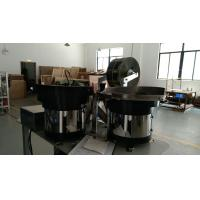 Quality Four Feeder Automatic Packaging Machine Filling And Sealing Machine wholesale