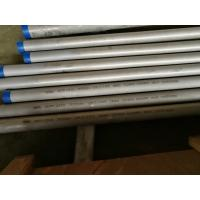 "Buy cheap Seamless Stainless Steel Pipe, ASTM A312 TP304H , TP310H, TP316H, TP321H, TP347H  Grain Siz Test 1"" SCH40S 6M product"