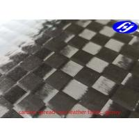 China 12K Spread Tow Carbon Fiber Glossy Polyurethane Leather Fabric on sale