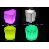 Buy cheap Portable Unbreakable LED Bar Chair Heart Shaped Glow Led Lamp Stool for Party Hire from wholesalers