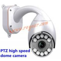 Quality PTZ Dome Camera, High Spped 120-150m (CC-LH-8891) wholesale