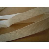 Cheap 25mm garment white cotton webbing straps ribbons with weave customized for sale
