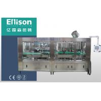 Quality Aseptic Lotion Filling Machine Rotary Type Glass Bottle Sauce Packaging wholesale