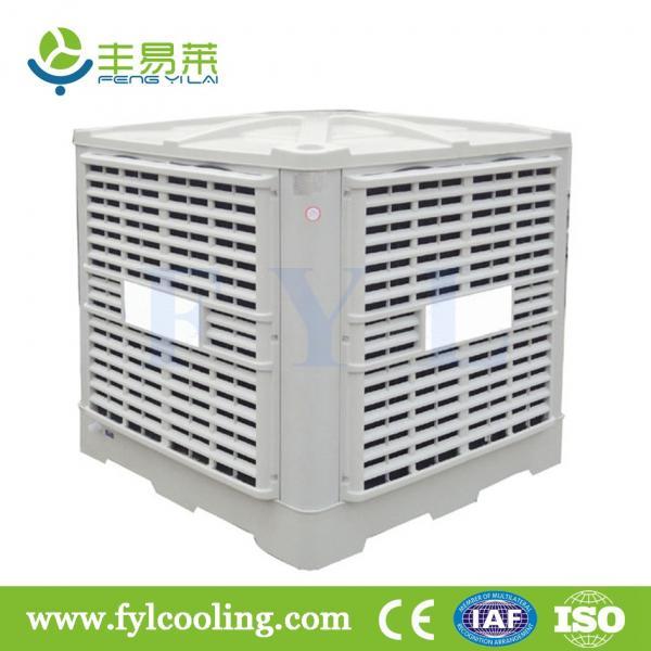 Evaporative Portable Air Conditioner : Cheap fyl dh ds evaporative cooler swamp