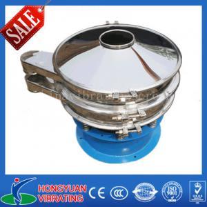 Quality Powder vibrating screening machine for flour sugar and salt wholesale