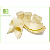 Quality Wholesale Disposable Wooden Sushi Boat / Food Container for Food wholesale
