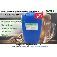 Quality High Concentration Brewing Enzymes wholesale
