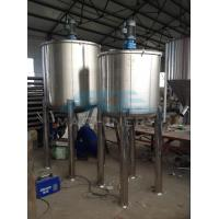 Quality Sanitary Stainless Steel Beer Wine Tank for Fermentation (ACE-FJG-H2) wholesale