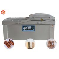 China Double Chamber Vacuum Food Packaging Sealing Equipment With 12 Month Warranty on sale