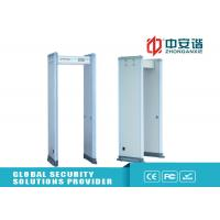 Quality Commercial  Door Frame Metal Detector wholesale