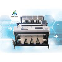 China Two rowed LED light source grain Seed Sorting Machine 1200-2500L/min on sale