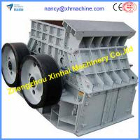 Quality Double-rotor single-stage hammer crusher wholesale
