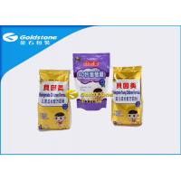 China Matt Shiny Surface Milk Powder Packaging Bags Laminated ALuminum Printed Foil on sale