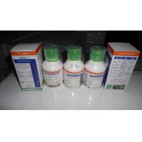 138261-41-3 Imidacloprid 35% SC Agro Pesticides Pest Control Insecticides For Sucking Insects