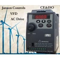China 2.2kw 220v Single phase variable frequency converter 50hz to 60hz ac drive on sale