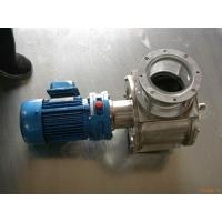 Quality Casting High Temperature Rotary Valves / loading unloading valve wholesale
